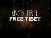 King Tibet