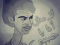 Abdelfattah Khalil