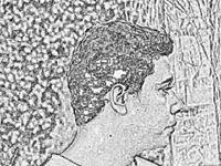 Amoora Ahmed