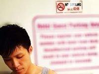 Dominic Teng
