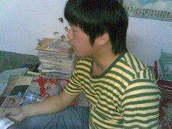 gengxianwei