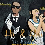 HIS & HERS The Mixtape