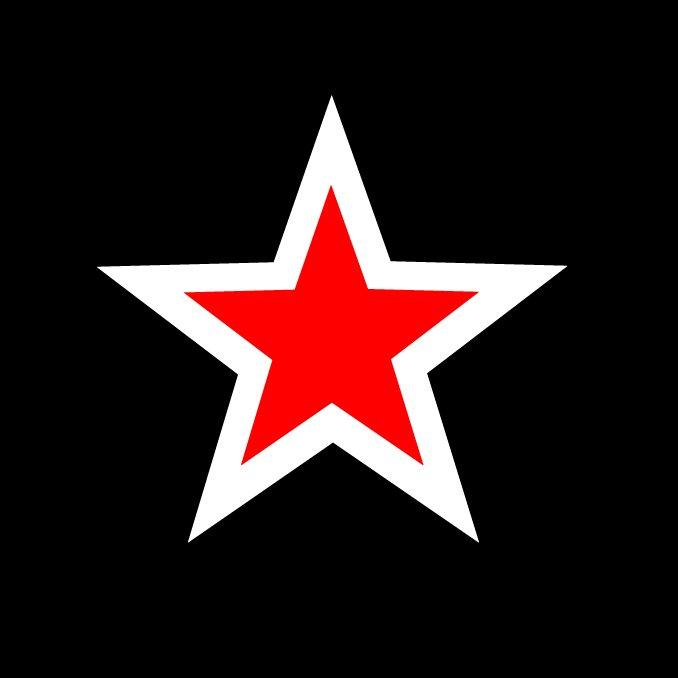Поздравление, картинка армия россии со звездой