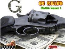 G-MAfia Records