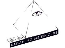 Daisan no me records