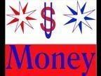God Acea / U S Money