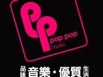 pop pop music