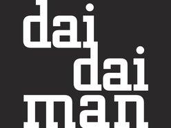 DaiDaiMan Recordings