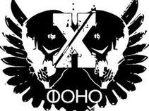Fono Ltd.