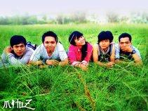MItoz Band