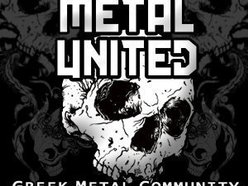 Metal United Greece