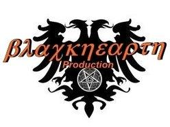 Blackhearth production