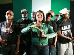 Storm Records Nigeria