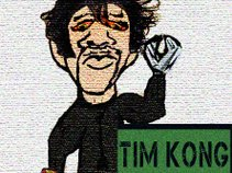 Tim McGrath