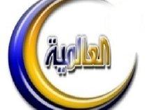 alaamiah