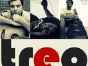 treo - the band