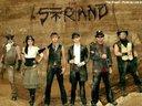 2008 steampunk theme