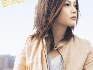 yui yoshioka reverbnation