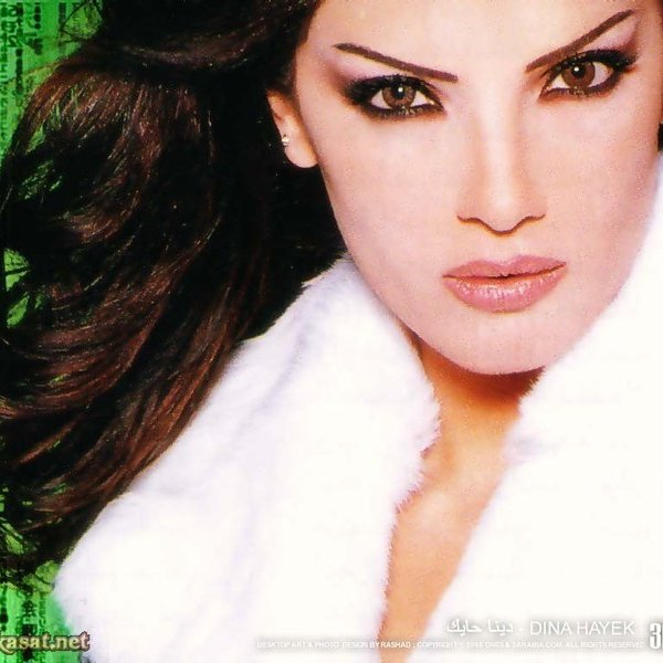 Dina Hayek - Darb El Hawa by Best Songs Of All Time