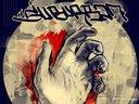 Suburban Muzik Vol 3  -  OUT NOW ON DATPIFF! FREE DOWNLOAD!