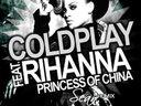 1346993410 coldplay princess of china ft rihanna