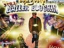 Debut Mixtape #StillBallerBlockin' October 16th 2012