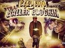 Debut Mixtape #StillBallerBlockin' Oct.16.2012