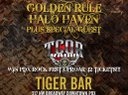 Our 1st Gig was Road to Rockfest 3.0 @ Tiger Bar sponsored by The Chronicles of Rock Radio