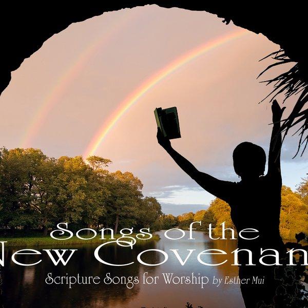 Psalm 19:12-14 (NKJV)