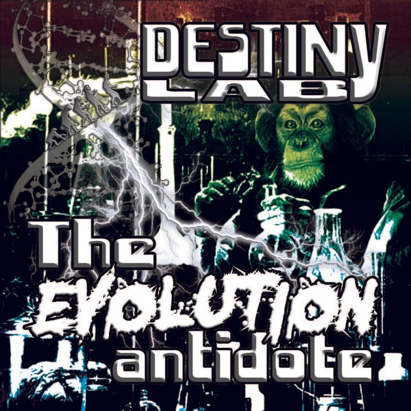 LIFT HIS NAME by Destiny Lab   ReverbNation