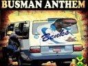1355677455 busman anthem