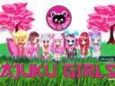 Follow us fun, fun girls into the Ajuku World
