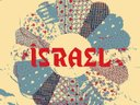 Israel Ep