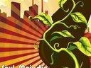 Soulmajesticbetterworld cover forweb 1246477618