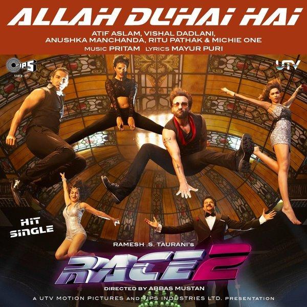 atif aslam allah duhai hai mp3 free download