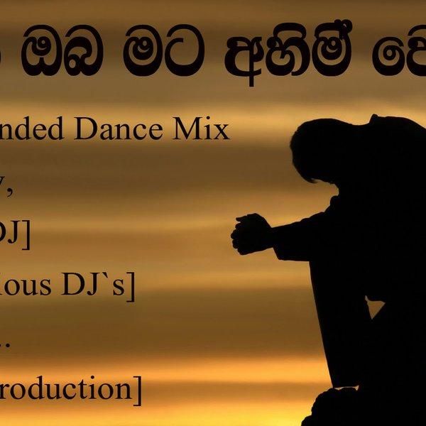 DJNalaka--Himi Una oba Mata Ahimi Wela-Extended-Club-Dance