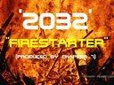 1377547042 2032 firestarter logo