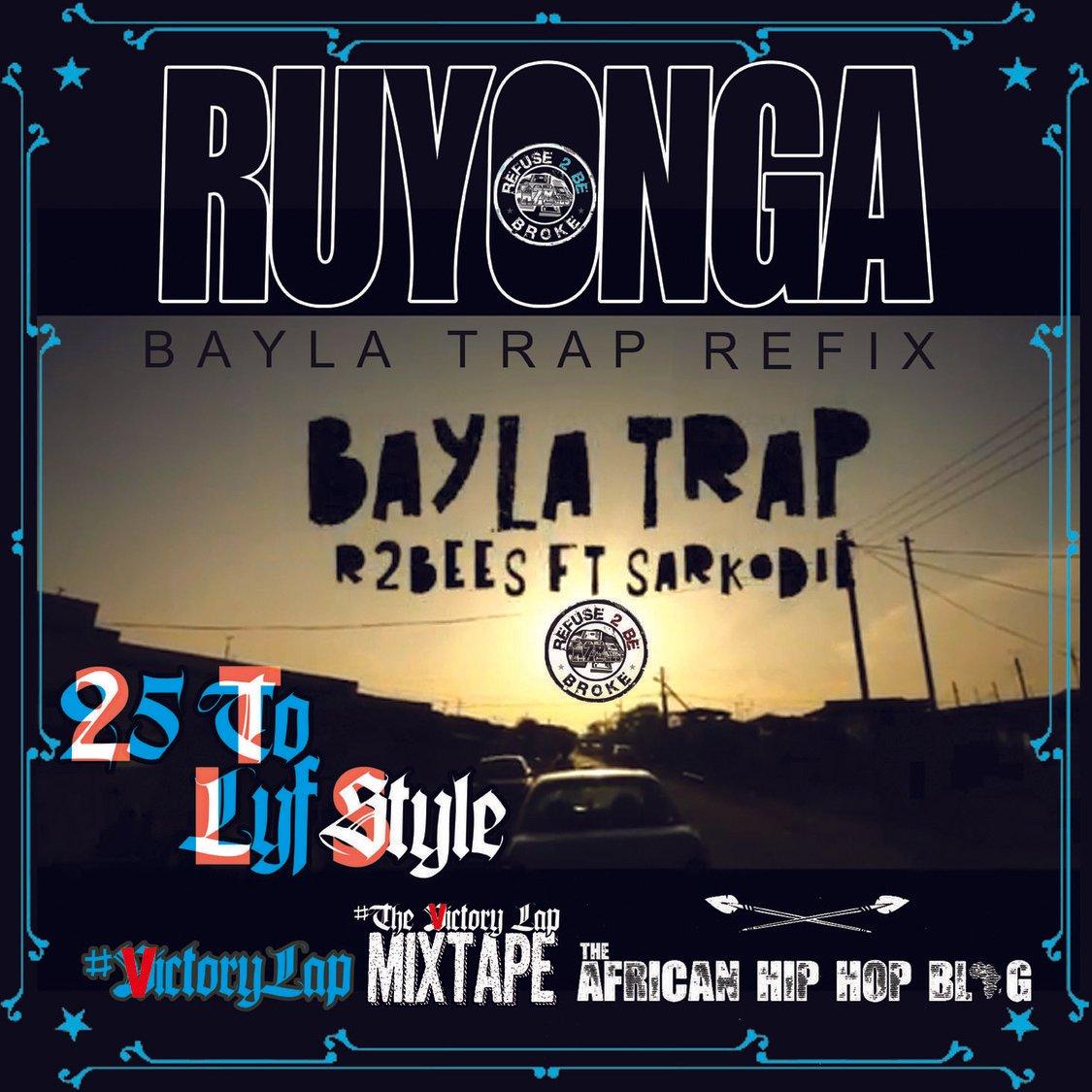 Ruyonga Songs | ReverbNation