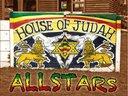 Gub Covenant feat. House of Judah Allstars