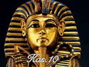 Pharaoh Mixtape Out Now.