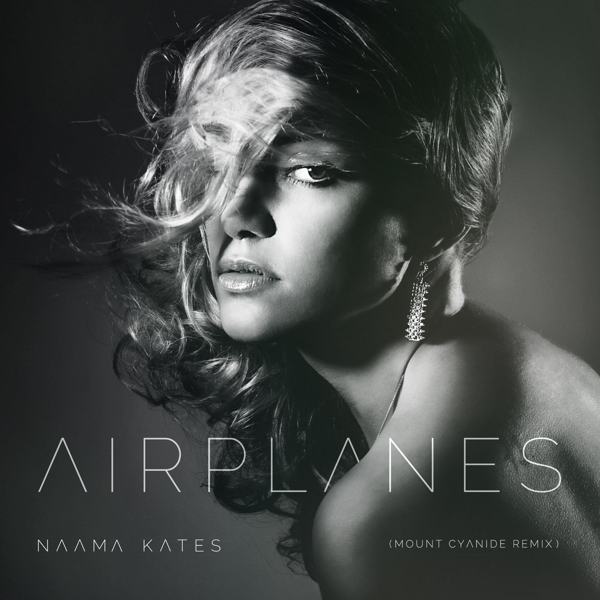 Naama Kates Nude Photos 59