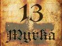 Myrká - 13