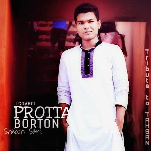 Prottaborton(Cover)_Srabon Sani by Srabon Sani   ReverbNation