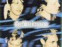 eponymous album cover (1990)