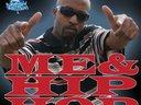 """Me & Hip Hop"" Cover Art"