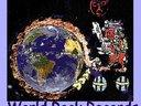 World Rock Records, Label