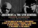 mixtape higher learning