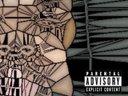Public   discreet alternate ep cover
