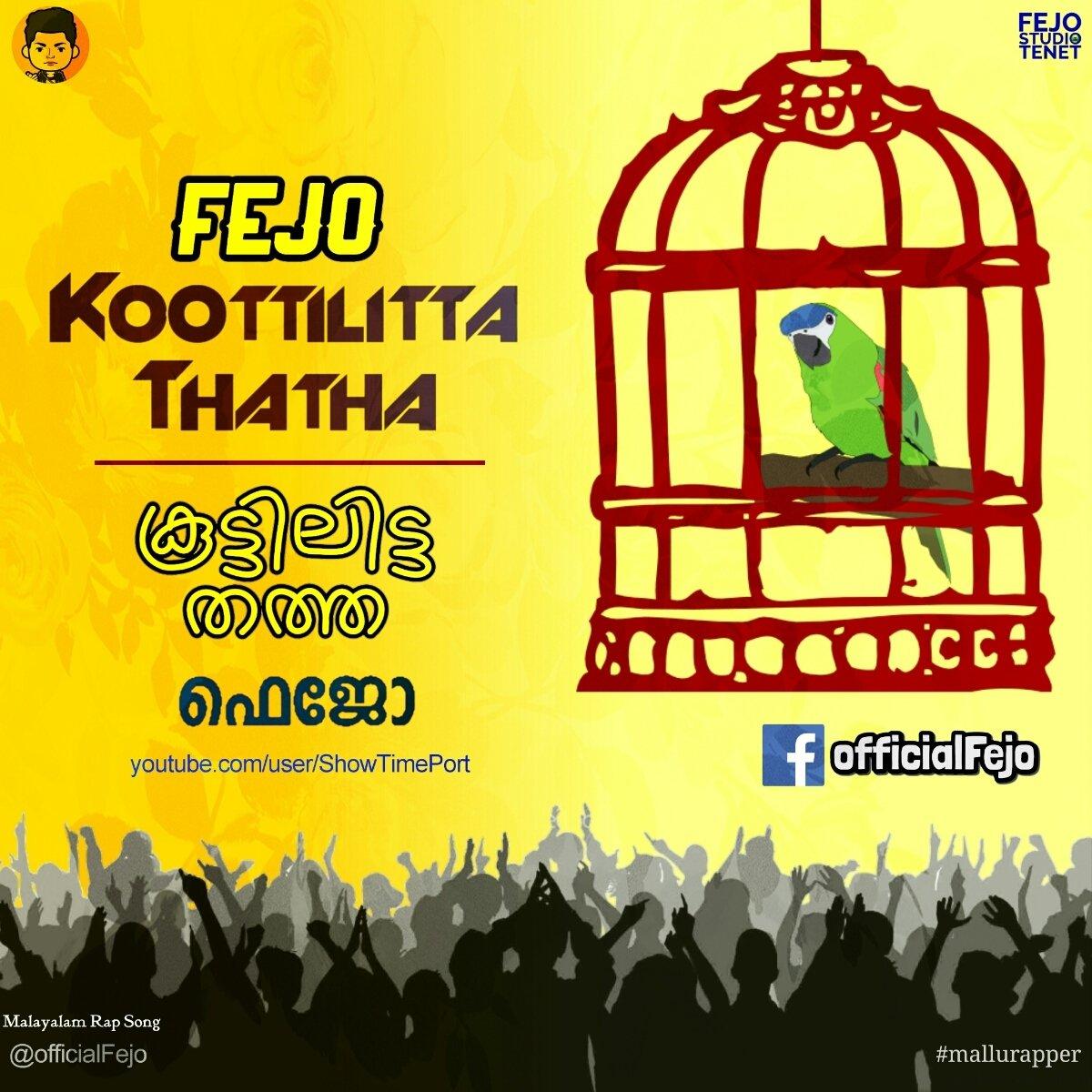 Fejo - Social Media Pennu ft Fetty Wap (Malayalam Rap) Trap Queen