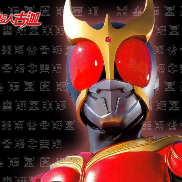 Masayuki Tanaka - Kamen Rider Kuuga!(Kuuga Opening) by Heisei Kamen